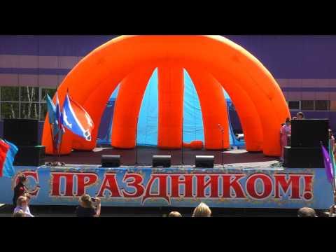 12 июня - День России (часть вторая)