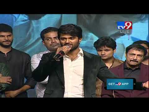 Vijay Deverakonda Full Speech at Mental Madhilo Pre Release Event || TV9