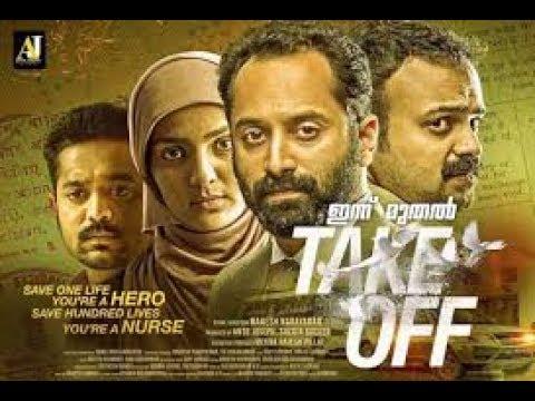 takeoff 2017 malayalam full movie