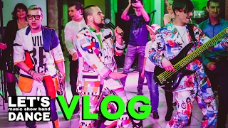 VLOG 2/ Декабрьские утехи/ 18+/ Запрещенное видео/Не порно/ LETS DANCE/ Шоу/ Кавер/ Группа/