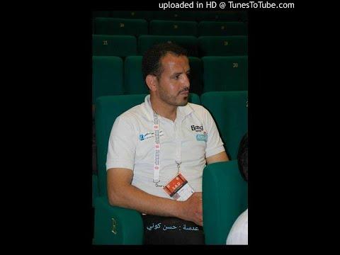 radio voltaire 2018.03.08_match botola Agadir contre raja(comentaire ezaki emahjoub) (1)