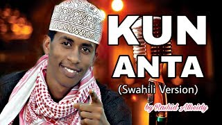 Cover images Kun Anta (Swahili Version) by Rashid Alheidy | Vocals Only Nasheed