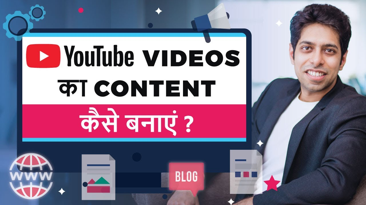 5 Tips for creating Hit Content for Videos and Blogs | by Him eesh Madaan