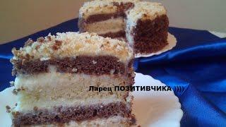 Торт Сметанник  Простой домашний торт   / cake Smetannikov