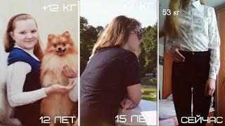 -10 кг| История моего похудения |Юлий.
