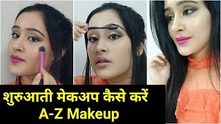 Makeup TutorialMakeup Tips.