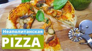 Рецепт Неаполитанской пиццы Вкуснее чем в Италии