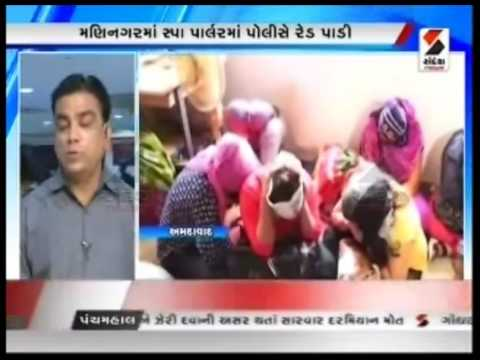 Maninagar Police Raids 20 massage Parlor,  Ahmedabad