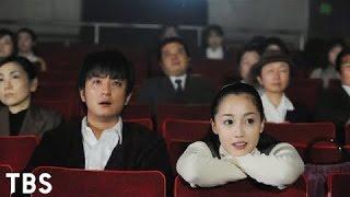 有吉佐和子の同名小説を原作に、20歳で彗星のように実業界に現れ、一代で...