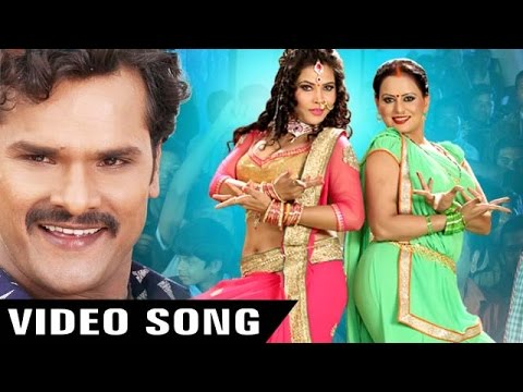 किनल हs भतार के - Kinal Ha Bhatar Ke - Dilwala - Khesari Lal - Bhojpuri Hot Songs 2016 new
