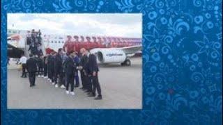 Смотреть видео В Грозный прибыла футбольная сборная Египта - Россия 24 онлайн