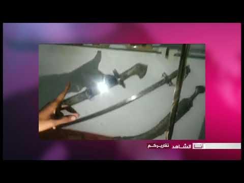 أنا الشاهد: متحف الملكة أروى في محافظة إب اليمنية  - نشر قبل 7 ساعة