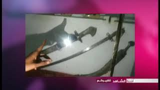 أنا الشاهد: متحف الملكة أروى في محافظة إب اليمنية