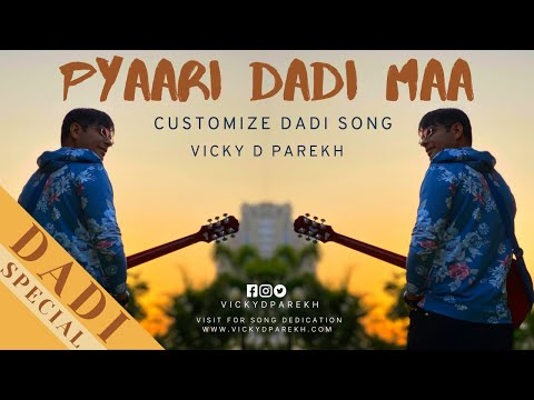 """PYARI DADI MAA.. प्यारी दादीमाँ"" ॥ Customised दादी Song| Vicky D Parekh | Best Family Songs 2018"