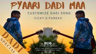 """PYARI DADI MAA.. प्यारी दादीमाँ"" ॥ Customised दादी Song  | Vicky D Parekh | Best Family Songs 2018"