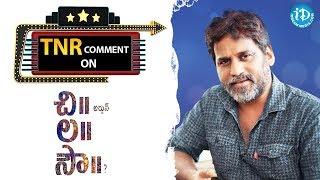 TNR Comment On #ChiLaSow | TNR Exclusive Review #21 | #ChiLaSow | #TNRReview