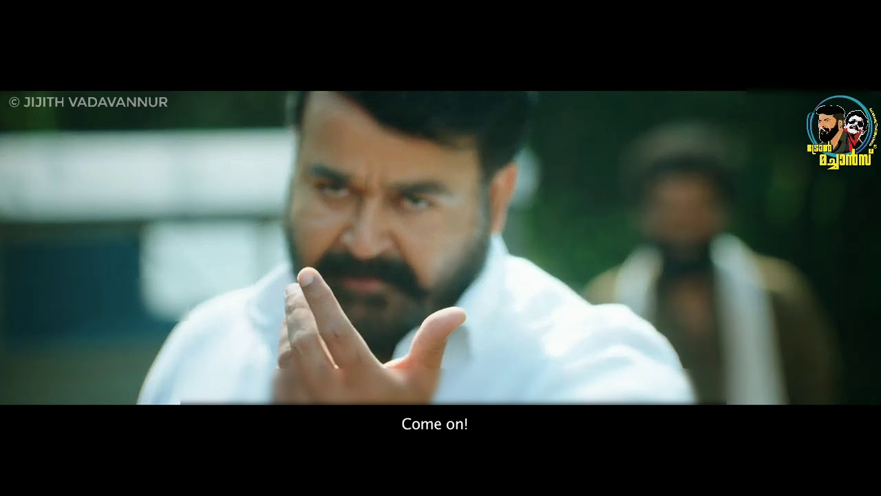 Lucifer Official Trailer Malayalam Troll Video Mohanlal