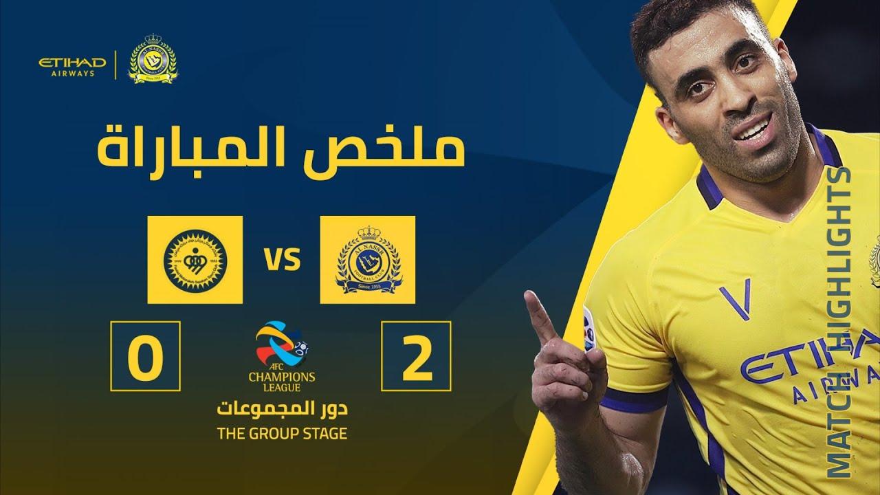 قناة النصر : ملخص مباراة النصر 2-0 سباهان    دور المجموعات    دوري أبطال آسيا 2020
