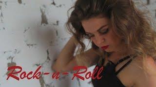 Вандер Фил–Rock n Roll | Видеопортрет | Video portrait | Алена