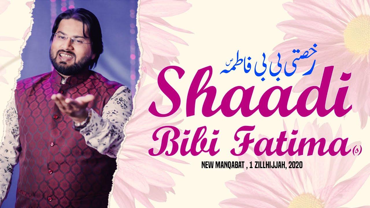 Rukhsati Bibi Fatima Zehra (sa) | New Manqabat 1 Zilhajj 2020 | Saif Jansathi | Manqabat Bibi Fatima