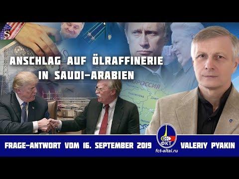 Drohnenangriff auf saudische Ölanlagen (Valeriy Pyakin 2019.09.16)