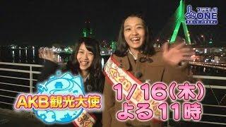 【出演】篠崎彩奈/前田美月 極寒の冬の青森市に新生チーム4の2人が突入...