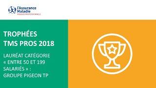 [Trophées TMS Pros 2018] Lauréat catégorie « Entre 50 et 199 salariés » : groupe Pigeon TP
