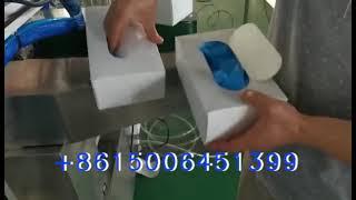 포장 기계 장갑 포장 기계 박스 포장 기계 마스크 포장…