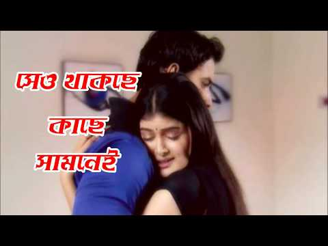 Bojhena Se Bojhena বোঝেনা সে বোঝেনা Title Lyrics Song   Star Jalsha