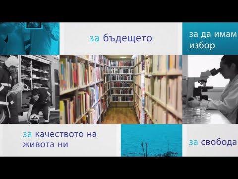 b30b9fdac7c Търсене - Arena Media