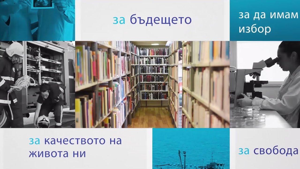 c85ad2dba89 Търсене - Arena Media