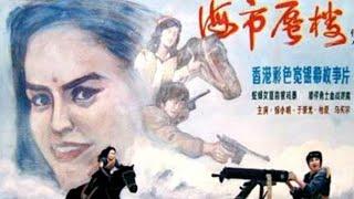 【懷舊電影】1987年徐小明導演的 《海市蜃楼》其中的武打戲 就拍出了成龍式的火爆動作技巧