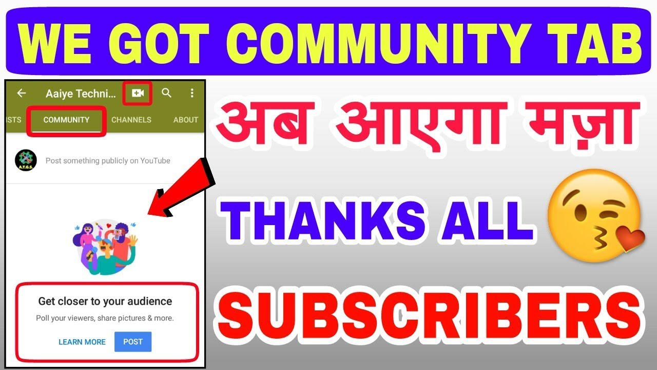 Good News We Got Community Tab Thank You All Subscribers
