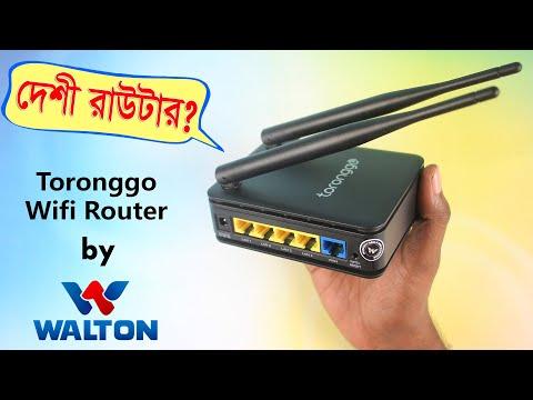 কেমন এই রাউটার? // Toronggo Wifi Router by Walton