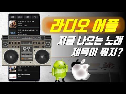 아이폰 백그라운드 음악 어플