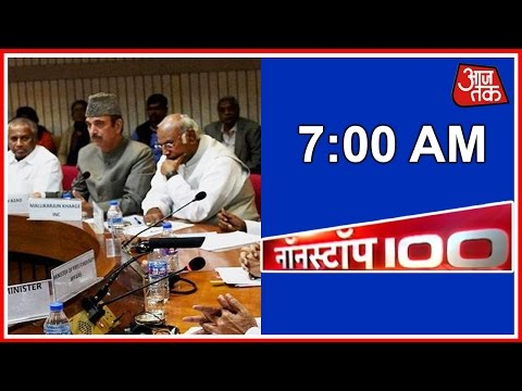 Nonstop 100: All Party Delegation To Hold Meeting On Kashmir Issue Today