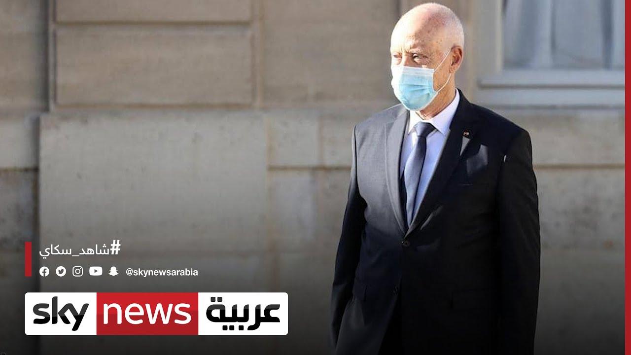 الرئيس التونسي يكلف الجيش بإدارة أزمة كورونا