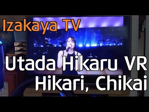 Utada Hikaru - Hikari, Chikai VR  Playstation Vr