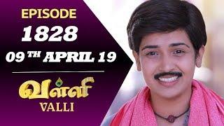 VALLI Serial   Episode 1828   09th April 2019   Vidhya   RajKumar   Ajai Kapoor   Saregama TVShows