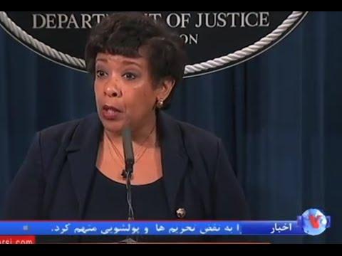 به روز شده/ اعلام جرم آمریکا علیه ۷ هکر ایرانی که موسسات مالی و کنترل یک سد را هک کردند