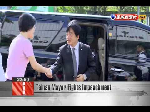 Tainan Mayor Fights Impeachment