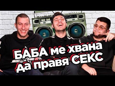 ПРЕДИЗВИКАТЕЛСТВА и мега СМЯХ ft. Tahoma & Siimbad (EpicShit)