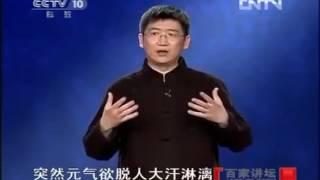 [錢乙][補(腎)陰虛有火] 六味地黃丸 - 詳解 ( 羅大中.中醫學博士 )