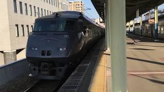 佐賀駅 ホームに恵比須像がある駅 JR九州 長崎本線 2020年1月3日