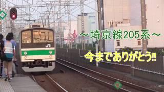 よくわかる鉄道路線講座part3 【埼京線編】