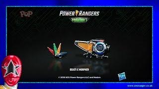 Могутні рейнджери звір Morphers КК іграшка промо 1