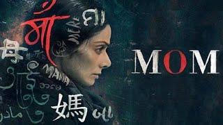 Mom Full Movie Review | Sridevi, Nawazuddin Siddiqui, Sajal Aly, Abhimanyu Singh