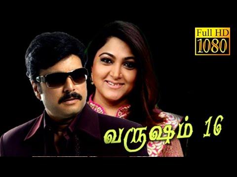 Varusham 16 | Karthik,Khushboo | Superhit Tamil Movie HD