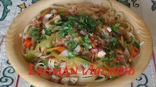 Lagman (Лагман): Vegan Central Asian Noodle Recipe