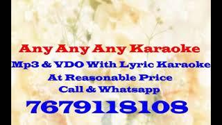 Bagal Wali Jaan Mareli   Karaoke   Bhojpuri   Manoj Tiwari Mridul   Karaoke